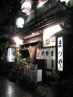 東京Vシュラン輝け!B級グルメ大賞SP 親子丼部門