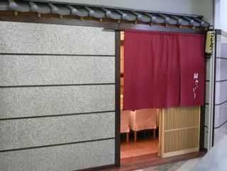 2007年のベストレストラン