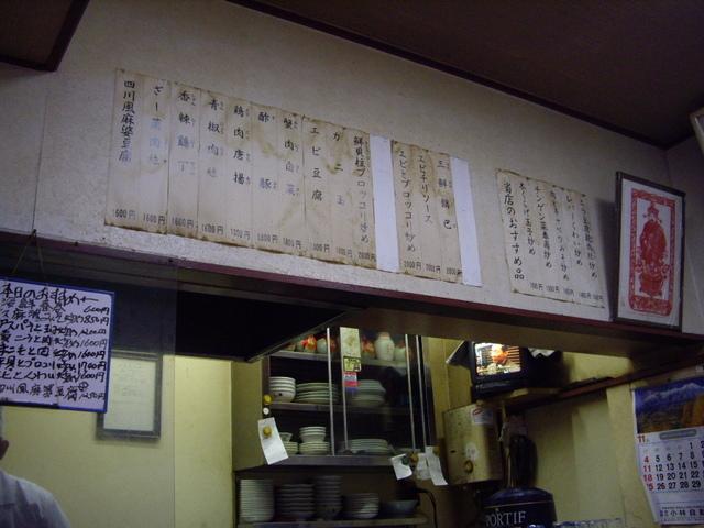 平野レミさんと行く「ご飯の友」特集