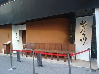 東京Vシュラン輝け!B級グルメ大賞SP カツ丼部門
