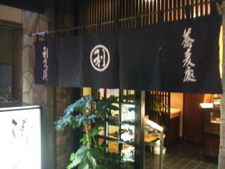 平野レミさんと行く「有名人の家族が営む美味しい店」